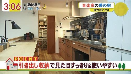 イマナマ 家さんぽ 注文住宅 2階リビング キッチン オーダーキッチン タイル貼り