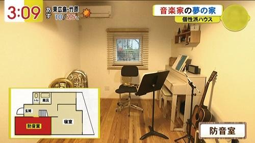 イマナマ 家さんぽ 注文住宅 2階リビング 防音室